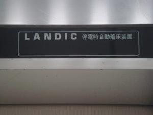 Landic